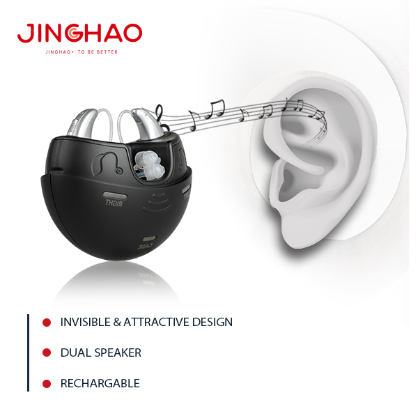 JH- D26 Rechargeable BTE Hearing Aid