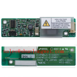 Read more about the article NEC 104PWBJ1-C