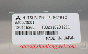 Read more about the article Mitsubishi AA057QD01