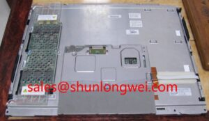 Read more about the article Sharp LQ231U1LW01